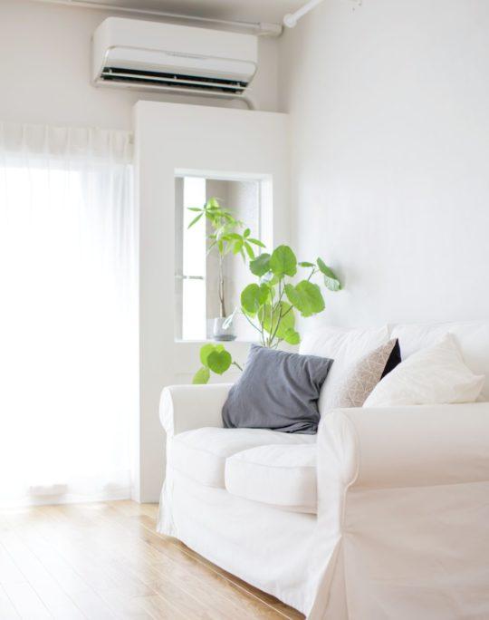 klimatyzacja do mieszkania Poznań