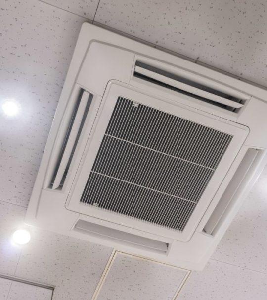klimatyzacja biura Poznań